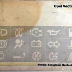 Coches y Motocicletas: MANUAL INSTRUCCIONES OFICIAL OPEL VECTRA. DEL AÑO 1995.. Lote 81680608