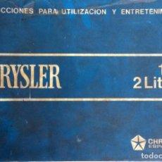 Coches y Motocicletas: MANUAL INSTRUCCIONES ORIGINAL CHRYSLER 180 - 2 LITROS. . Lote 81821172