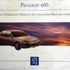 Coches y Motocicletas: MANUAL INSTRUCCIONES ORIGINAL PEUGEOT 605. . Lote 81821828