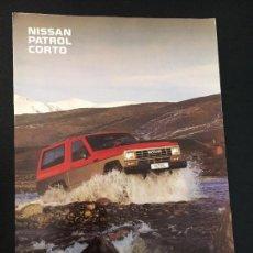 Coches y Motocicletas: FOLLETO CATALOGO PUBLICIDAD ORIGINAL NISSAN PATROL CORTO 1988. Lote 81865236