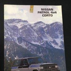 Coches y Motocicletas: FOLLETO CATALOGO PUBLICIDAD ORIGINAL NISSAN PATROL 4X4 CORTO 1989. Lote 81865296