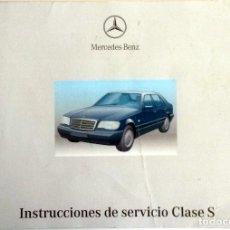 Coches y Motocicletas: MANUAL INSTRUCCIONES ORIGINAL MERCEDES-BENZ CLASE S.. Lote 82021148