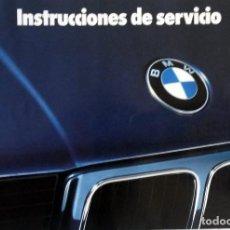 Coches y Motocicletas: MANUAL INSTRUCCIONES ORIGINAL BMW. AÑO 1988. - 520I, 525I, 530I, 535I, 524TD.. Lote 82027896