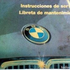 Coches y Motocicletas: MANUAL INSTRUCCIONES ORIGINAL BMW. AÑO 1985. SERIE 3 - CARROCERÍA E-30.. Lote 82028192