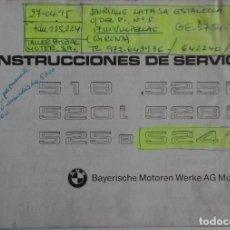 Coches y Motocicletas: MANUAL INSTRUCCIONES ORIGINAL BMW. AÑO 1983. 518, 520I, 525E, 525I, 528I, 524TD.. Lote 82029168