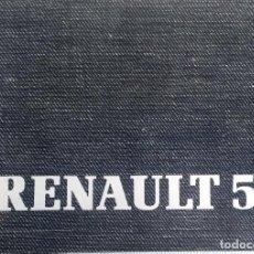 Coches y Motocicletas: MANUAL INSTRUCCIONES ORIGINAL RENAULT 5 - AÑO 1989.. Lote 82654528