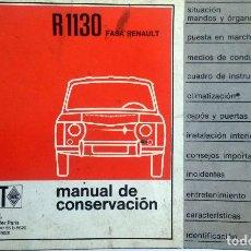Coches y Motocicletas: MANUAL INSTRUCCIONES ORIGINAL RENAULT 8 - R 1130.. Lote 82655368