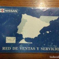Coches y Motocicletas: NISSAN RED DE VENTAS Y SERVICIO_4ª EDICION - 1990 - ESPAÑOL. Lote 82877872