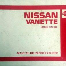Coches y Motocicletas: CATÁLOGO ORIGINAL NISSAN VANETTE - AÑO 1988.. Lote 82878392