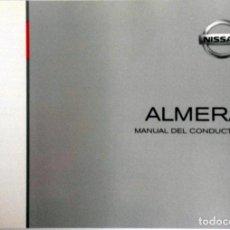 Coches y Motocicletas: CATÁLOGO ORIGINAL NISSAN ALMERA - AÑO 2003.. Lote 82878612