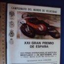 Coches y Motocicletas: (CAT-170413)PROGRAMA OFICIAL XXII GRAN PREMIO DE ESPAÑA MONTJUICH 23 SEPTIEMBRE 1972. Lote 83286396