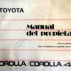 Coches y Motocicletas: CATÁLOGO ORIGINAL TOYOTA COROLLA / COROLLA 4WD - AÑO 1990.. Lote 83474712