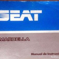 Coches y Motocicletas: CATÁLOGO ORIGINAL SEAT MARBELLA. AÑO 1986.. Lote 84043392