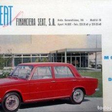 Coches y Motocicletas: FICHA FINANCIERA FISEAT ORIGINAL. SEAT 124 LUJO. AÑO 1968. . Lote 84045192