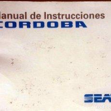 Coches y Motocicletas: MANUAL INSTRUCCIONES ORIGINAL SEAT CÓRDOBA. AÑO 1994.. Lote 84051624