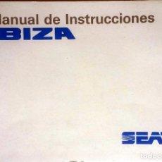 Coches y Motocicletas: MANUAL INSTRUCCIONES ORIGINAL SEAT IBIZA. AÑO 1994.. Lote 84052868