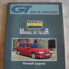 Coches y Motocicletas - (TC-20) GUIA DE TASACIONES MANUAL DE TALLER RENAULT LAGUNA 1995 - 84560580