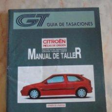 Coches y Motocicletas: (TC-20) GUIA DE TASACIONES MANUAL DE TALLER CITROEN ZX 3 PUERTAS. Lote 84560692