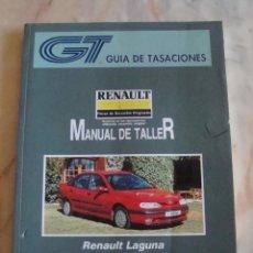 Coches y Motocicletas - (TC-20) GUIA DE TASACIONES MANUAL DE TALLER RENAULT LAGUNA 1995 - 84560904