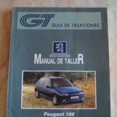 Coches y Motocicletas: (TC-20) GUIA DE TASACIONES MANUAL DE TALLER PEUGEOT 106 1993. Lote 84561508