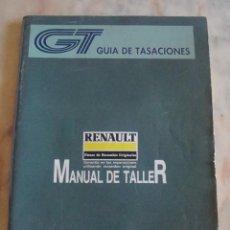 Coches y Motocicletas: (TC-20) GUIA DE TASACIONES MANUAL DE TALLER RENAULT 1995. Lote 84562136