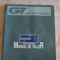 Coches y Motocicletas: (TC-20) GUIA DE TASACIONES MANUAL DE TALLER PEUGEOT 1995. Lote 84562172