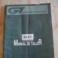 Coches y Motocicletas: (TC-20) GUIA DE TASACIONES MANUAL DE TALLER SEAT 1995. Lote 84562196