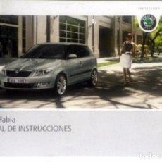 Coches y Motocicletas: MANUAL INSTRUCCIONES ORIGINAL SKODA FABIA. AÑO 2010.. Lote 84621692