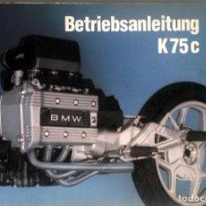 Coches y Motocicletas: MANUAL INSTRUCCIONES ORIGINAL BMW K 75 C. AÑO 1985. IDIOMA: ALEMÁN.. Lote 86565500