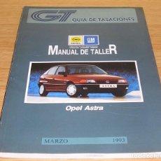 Coches y Motocicletas: GUIA DE TASACIONES-MANUAL DE TALLER -OPEL ASTRA.MARZO 1993.. Lote 86681748