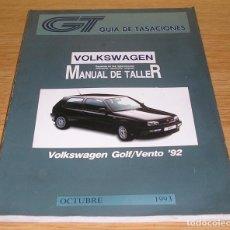 Coches y Motocicletas: GUIA DE TASACIONES-MANUAL DE TALLER -VOLKSWAGEN GOLF/VENTO 92.OCTUBRE 1993.. Lote 86681848