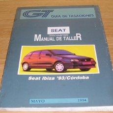 Coches y Motocicletas: GUIA DE TASACIONES-MANUAL DE TALLER -SEAT IBIZA 93/CORDOBA.MAYO 1994.. Lote 86681940