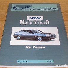 Coches y Motocicletas: GUIA DE TASACIONES-MANUAL DE TALLER -FIAT TEMPRA.MARZO 1995.. Lote 86681992