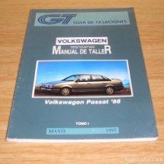 Coches y Motocicletas: GUIA DE TASACIONES-MANUAL DE TALLER -VOLKSWAGEN PASSAT 88-TOMO I.MAYO 1995. Lote 86682028