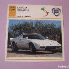 Coches y Motocicletas: AUTOS DE COLECCIÓN. PLANETA DE AGOSTINI. 1992. LANCIA STRATOS. Lote 86755796