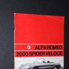 Coches y Motocicletas: CATALOGO ALFA ROMEO 2000 SPIDER VELOCE- MANUAL DE USO Y MANTENIMIENTO. Lote 87312988