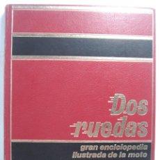 Coches y Motocicletas: TOMO 3 - DOS RUEDAS ENCICLOPEDIA OCEANO DELTA 1980 - MOTO VOLUMEN NUMERO. Lote 87321224