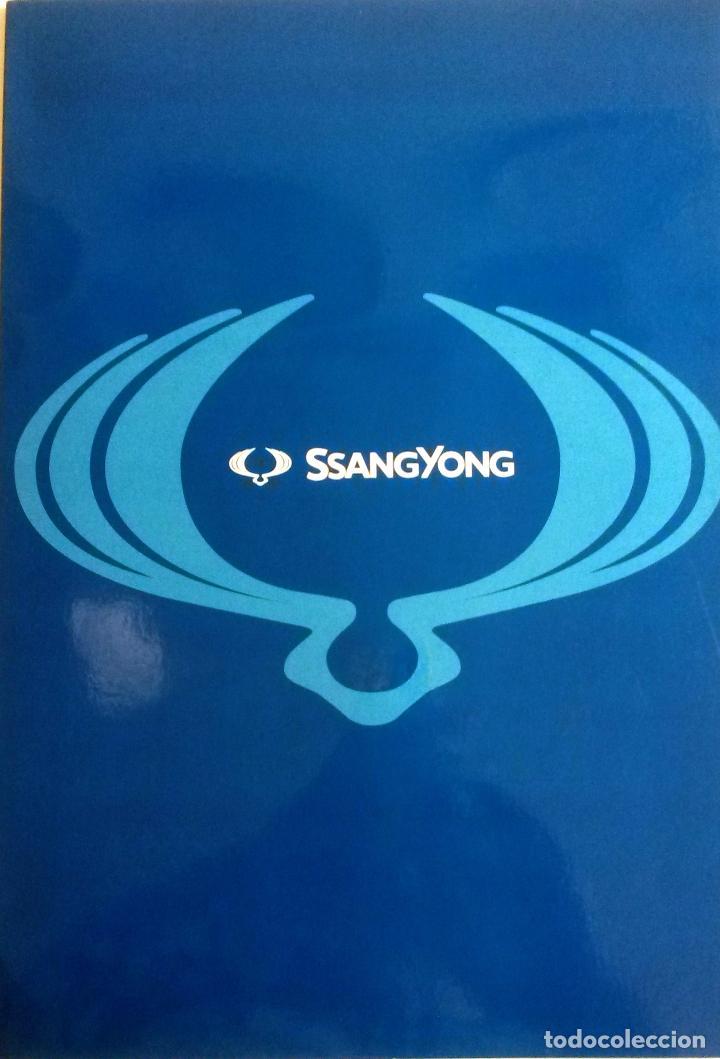 DOSSIER DE PRENSA GAMA SSANGYONG 2004. TEXTO EN ESPAÑOL. (Coches y Motocicletas Antiguas y Clásicas - Catálogos, Publicidad y Libros de mecánica)