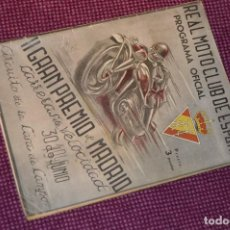 Coches y Motocicletas: REAL MOTO CLUB DE ESPAÑA - PROGRAMA OFICIAL - II GRAN PREMIO DE MADRID - JUNIO DE 1946 - HAZ OFERTA. Lote 89008504