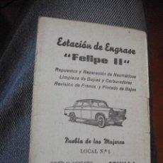 Coches y Motocicletas: PUBLICIDAD DE UNA ESTACION DE ENGRASE DE SEVILLA CON DISTANCIAS KILOMETRICAS 4 PAGINAS AÑOS 60. Lote 89088624
