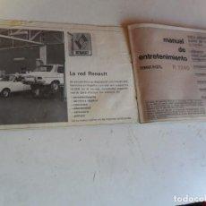 Coches y Motocicletas: MANUAL DE ENTRETENIMIENTO RENAULT 5 GTL 8ª EDICIÓN ESPAÑOLA 1979.. Lote 89420008