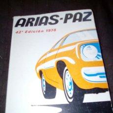 Coches y Motocicletas - Manual de automóviles. Arias-Paz. - 89486668