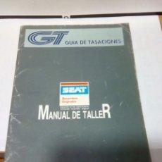 Coches y Motocicletas: MANUAL DE TALLER SEAT ENERO 90. Lote 89501110