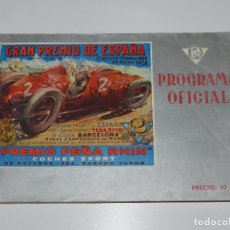 Coches y Motocicletas: CATALOGO GRAN PREMIO DE ESPAÑA CIRCUITO DE PEDRALBES 1954 PREMIO PEÑA RHIN, ILUSTRADO. Lote 90367660