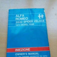 Coches y Motocicletas: MANUAL ALFA ROMEO 1750. Lote 90675409
