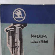 Coches y Motocicletas: CATALOGO MANUAL INSTRUCCIONES PROPIETARIO ORIGINAL SKODA OCTAVIA SUPER MODELO 1961. Lote 91275550