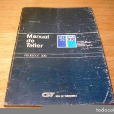 Coches y Motocicletas: GUIA DE TASACIONES-MANUAL DE TALLER-PEUGEOT 309.FEBRERO 1988.. Lote 91869955