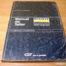 Coches y Motocicletas: GUIA DE TASACIONES-MANUAL DE TALLER-RENAULT 21/NEVADA.SEPTIEMBRE 1987.. Lote 91870050