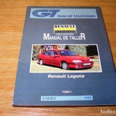 Coches y Motocicletas: GUIA DE TASACIONES-MANUAL DE TALLER-RENAULT LAGUNA.TOMO I.ENERO 1995.. Lote 91870450