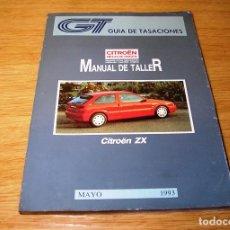 Coches y Motocicletas: GUIA DE TASACIONES-MANUAL DE TALLER-CITROEN ZX.MAYO 1993.. Lote 91870675